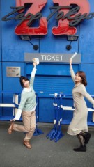 佐久田瑠美 公式ブログ/春〜 画像1