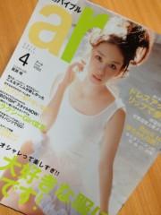佐久田瑠美 公式ブログ/告知いろいろ(^ω^) 画像2