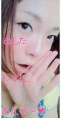佐久田瑠美 公式ブログ/半そday 画像3