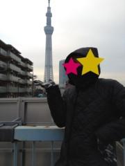 佐久田瑠美 公式ブログ/スカイツリー特集@あらかし 画像1