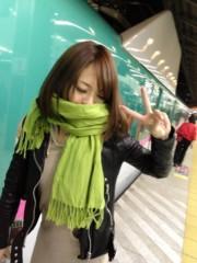 佐久田瑠美 公式ブログ/春〜 画像2