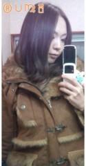 佐久田瑠美 公式ブログ/おにゅー 画像1