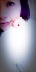 佐久田瑠美 公式ブログ/ご報告 画像1