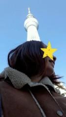 佐久田瑠美 公式ブログ/スカイツリー特集@あらかし 画像2