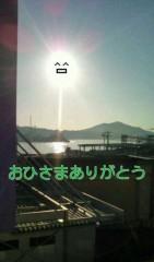 佐久田瑠美 公式ブログ/おひさまありがとう 画像3