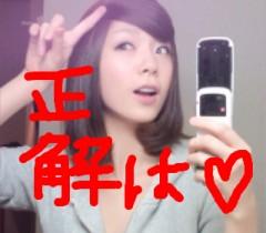佐久田瑠美 公式ブログ/こたえあわせしましょ 画像1