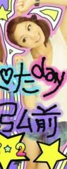 佐久田瑠美 公式ブログ/やーやーどー♪ 画像2