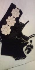 佐久田瑠美 公式ブログ/ 画像1