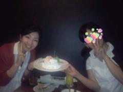 井伊恭子 公式ブログ/月1・・・ 画像1
