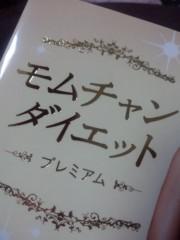井伊恭子 公式ブログ/先生 画像1