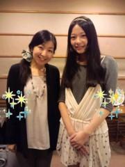 井伊恭子 公式ブログ/フワッ 画像1