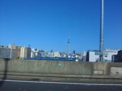 コウダリョウイチ 公式ブログ/行ってきます!! 画像2