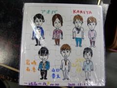 コウダリョウイチ 公式ブログ/12/10(土)高崎 club FLEEZ 画像2