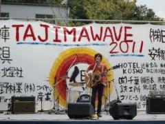 コウダリョウイチ 公式ブログ/TAJIMA WAVE♪ 画像2