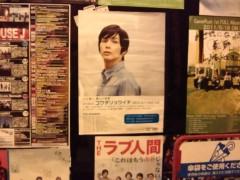 コウダリョウイチ 公式ブログ/長野からっ! 画像3