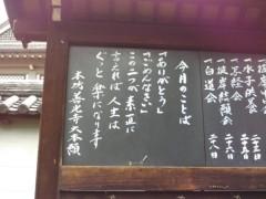 コウダリョウイチ 公式ブログ/いざ千葉県! 画像2