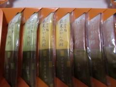 コウダリョウイチ 公式ブログ/12/5(水) 下北沢440 � 画像3