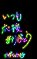 コウダリョウイチ 公式ブログ/町田フリーイベント★ 画像3
