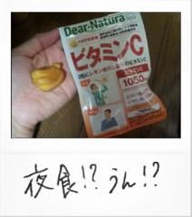 コウダリョウイチ 公式ブログ/ちゃんと、、、せいっ!! 画像1