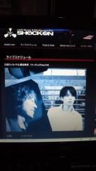 コウダリョウイチ 公式ブログ/本日は♫ 画像1