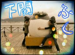 コウダリョウイチ 公式ブログ/下関ライブ! 画像1