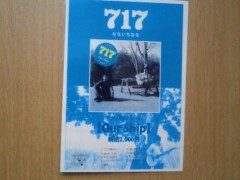 コウダリョウイチ 公式ブログ/本日のストリートライブ情報☆ 画像1