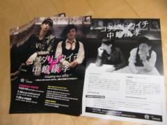 コウダリョウイチ 公式ブログ/6/22(金)北九州リバーウォークにてフリーライブ開催♪ 画像1