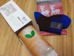 コウダリョウイチ 公式ブログ/プレゼント�♪ 画像1