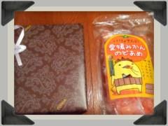 コウダリョウイチ 公式ブログ/ありがとうございました(*^^*) 画像2