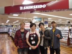 コウダリョウイチ 公式ブログ/10/27(木)新星堂 下関シーモール店 インストア  画像3