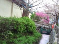 コウダリョウイチ 公式ブログ/多摩川 画像2
