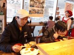 コウダリョウイチ 公式ブログ/下関&小倉 ツアーひとこま 画像1