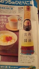 コウダリョウイチ 公式ブログ/山口県下関発!! 画像1