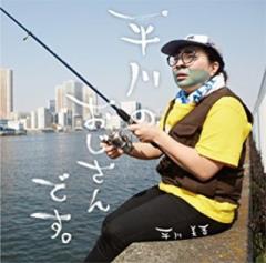 コウダリョウイチ 公式ブログ/平川美香さん!楽曲提供させて頂きました! 画像1