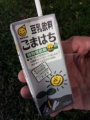 コウダリョウイチ 公式ブログ/ワンマンライブまであと6日!! 画像2
