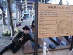 コウダリョウイチ 公式ブログ/MUSIC PARK in 静岡� 画像2