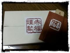 コウダリョウイチ 公式ブログ/明日はラジオ★ 画像1
