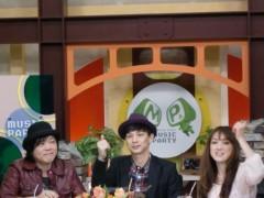 コウダリョウイチ 公式ブログ/MUSIC PARK in 静岡 画像2