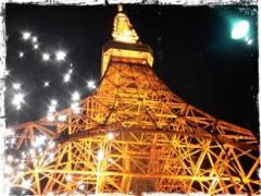 コウダリョウイチ 公式ブログ/東京パワー! 画像1