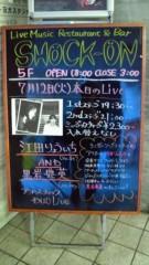 コウダリョウイチ 公式ブログ/ライブ〜 画像1