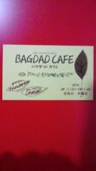 コウダリョウイチ 公式ブログ/下関 ツアーひとこま BAGDAD CAFE 画像2