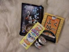 コウダリョウイチ 公式ブログ/下関・ウニ醤油の決着 画像2