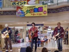 コウダリョウイチ 公式ブログ/10/27(木)新星堂 下関シーモール店 インストア  画像2