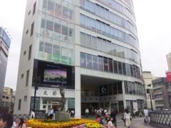 コウダリョウイチ 公式ブログ/川口ストリートライブの場所。 画像1
