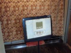 コウダリョウイチ 公式ブログ/イベントまであと、、! 画像1