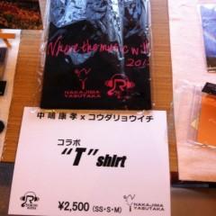 コウダリョウイチ 公式ブログ/コラボTシャツ!! 画像1