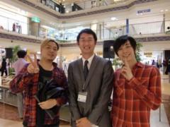 コウダリョウイチ 公式ブログ/12月下関&小倉 ツアー♪ 画像2
