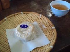 コウダリョウイチ 公式ブログ/いざ千葉県! 画像1