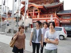 コウダリョウイチ 公式ブログ/TOUR ひとこま 画像1