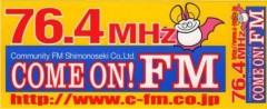 コウダリョウイチ 公式ブログ/カモン!FM !収録♪ 画像1